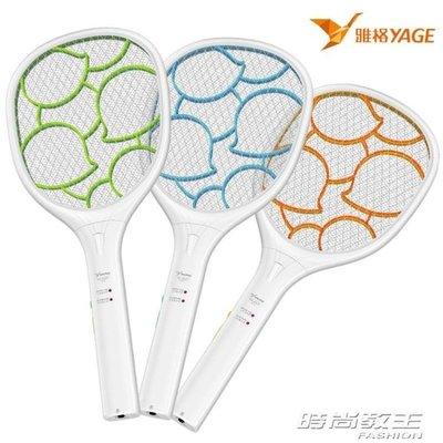 電蚊拍充電式家用強力滅蚊大網面led燈多功能蚊子拍電蒼蠅拍
