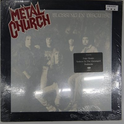 合友唱片 METAL CHURCH - Blessing In Disguise (1989) 黑膠唱片 LP 面交自取