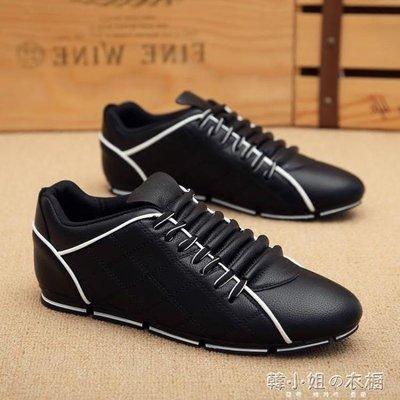 ZIHOPE 冬季加絨棉鞋豆豆社會小伙潮鞋男士休閒鞋韓版潮流英倫皮鞋男鞋子ZI812