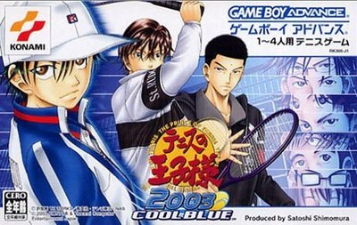 NDSL GBM GBASP GBA游戲卡帶 網球王子2003冰藍版 中文版 伯爵3c數碼 遊戲卡帶