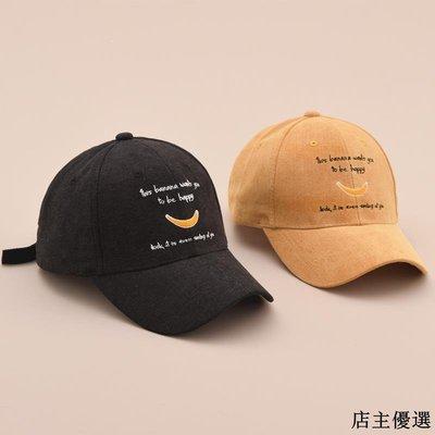 帽子女秋冬簡約文藝字母刺繡棒球帽韓版百搭燈芯絨鴨舌帽男潮人帽