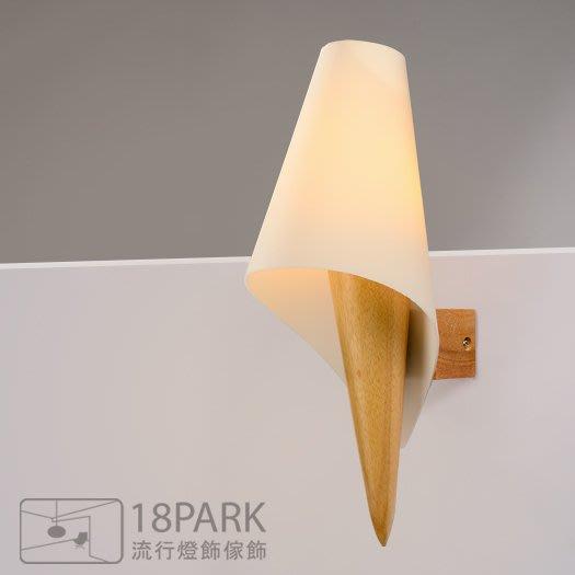 【18Park 】優雅木意 White yarn [ 白紗壁燈 ]