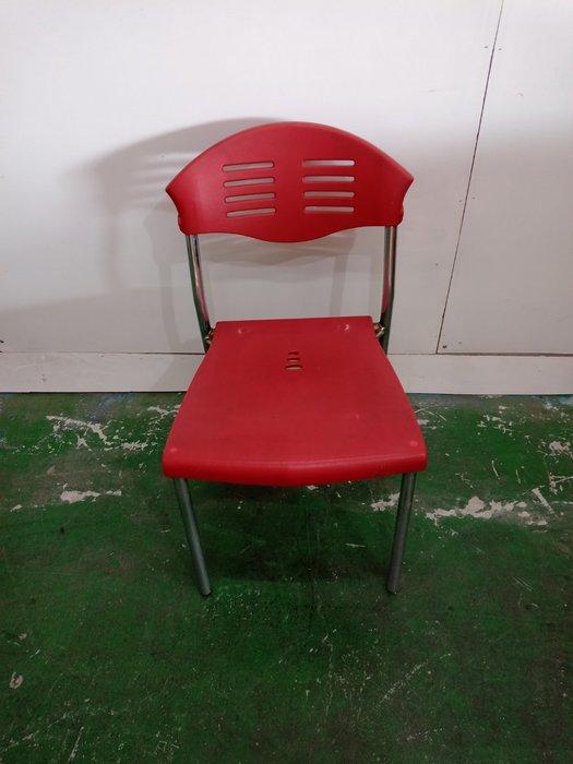 二手家具全省估價(大台北冠均 新五店)二手貨中心--簡約設計紅色餐椅 洽談椅 會議椅 書桌椅 C-0011606