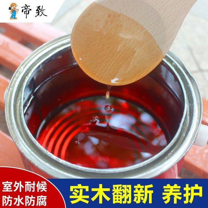 爆款熱賣-木蠟油實木透明色耐候防腐木油油漆戶外防水木頭木器清漆桐油木用