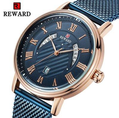 【潮裡潮氣】REWARD網帶男士休閒手錶超薄石英大日曆窗口RD63063M