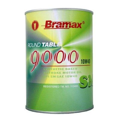 【易油網】金帝 9000 三陽 原廠 9000 (4S) 10w40 0.8L,三陽原廠機油 綠鐵罐 SYM