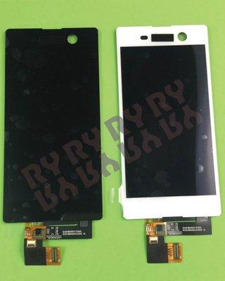 Ry維修網-適用 Sony M5 液晶 DIY價 1100元(附拆機工具)