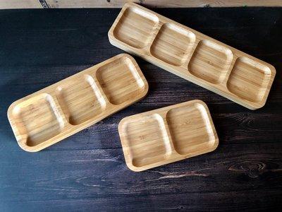 竹藝坊-DB06-3分格盤/甜點盤/壽司盤/乾糧盤/小碟子/炸物盤/餐點盤/肥皂盤
