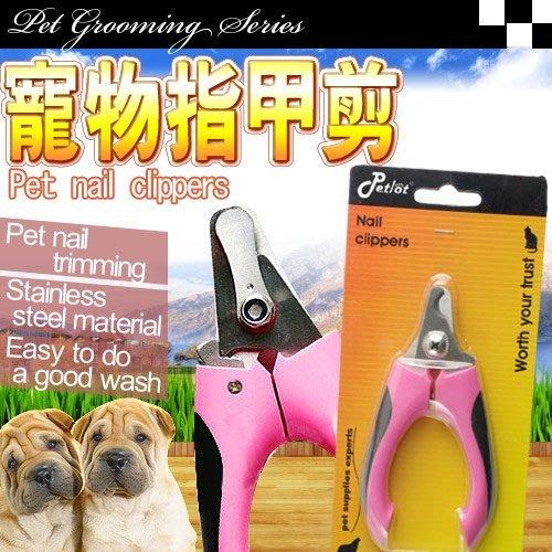 【??培菓寵物48H出貨??】派克優質小型犬貓指甲剪粉紅浪漫色 特價129元(補貨中)