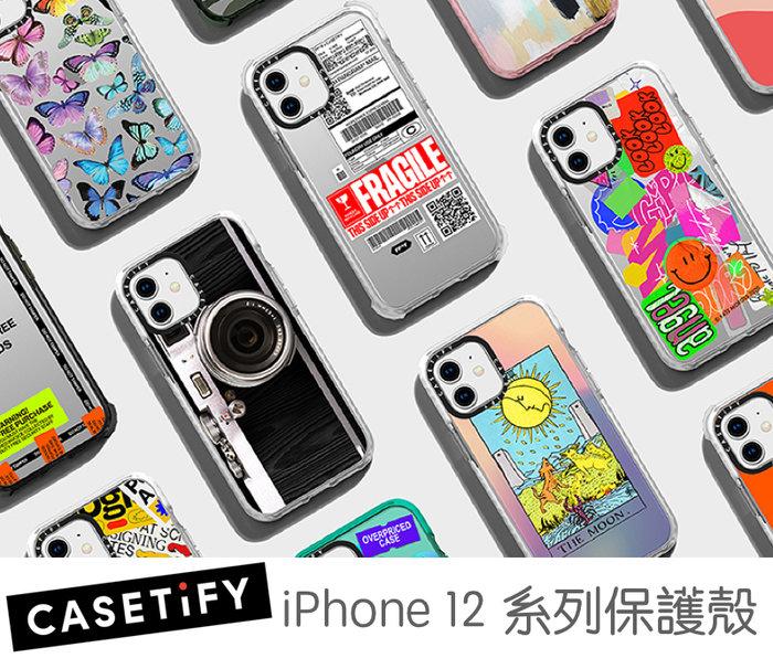 CASETiFY Phone 12/12 Pro 系列輕量耐衝擊保護殼 台灣公司貨