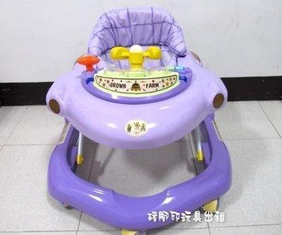 °✿豬腳印玩具出租✿°久達尼學步車.橡...