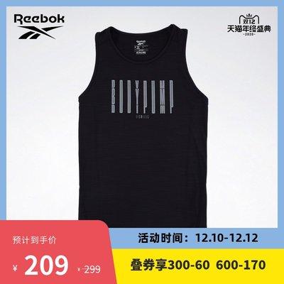 優優健身Reebok銳步官方運動健身LM Body pump AC Tank男子背心GJ6445