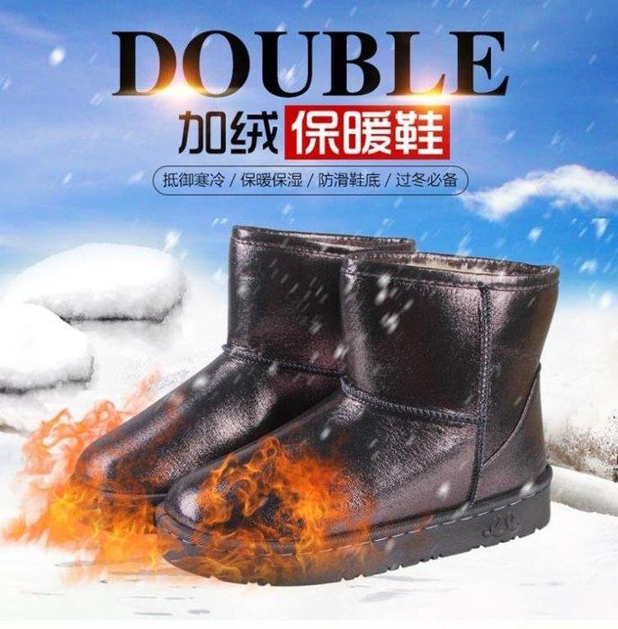 〖特惠免運〗冬季新款加厚亮片防滑雪地靴女加絨保暖短筒百搭靴子套筒女鞋  意美家具