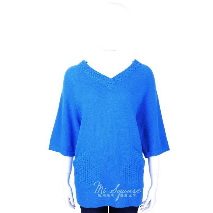米蘭廣場 ALLUDE 30%CASHMERE 美麗諾羊毛V領織紋上衣(藍色) 1440547-23