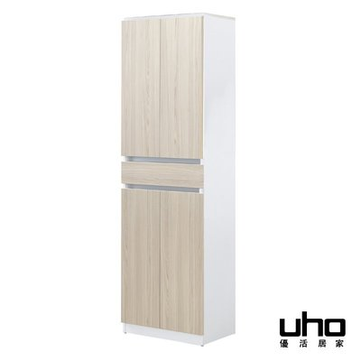 鞋櫃【UHO】艾美爾系統2尺雙面鞋櫃 免運費 HO18-321-2