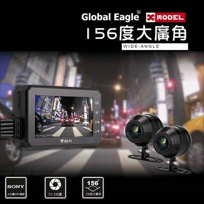 【現貨/免運/贈32G】【響尾蛇 X3 PLUS 全球鷹】【SONY雙鏡頭 1080P】機車測速器+前後雙錄 WIFI 行車紀錄器