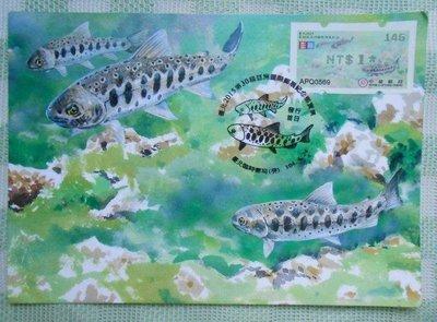 <早期//原圖卡、極限片>櫻花鉤吻鮭~郵資票(2609)