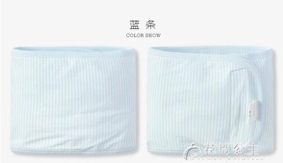 春季新品嬰兒純棉單面布親膚透氣肚圍