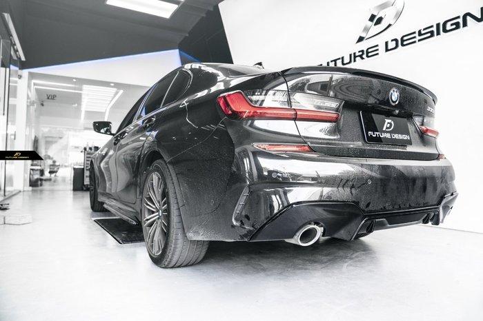 【政銓企業有限公司】BMW G20 G21 MPerformance 款 高品質 亮黑 後下巴 兩件式 原廠材質 現貨