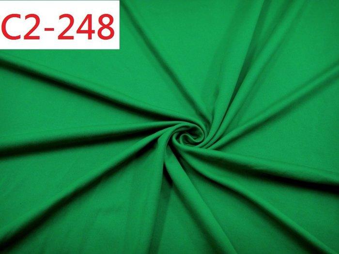 (特價10呎300元) 超寬180公分寬 【CANDY的家2館】布號 C2-248 素面針織細網眼上衣線衫POLO衫料