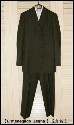 意大利名聞世界面料之王【Ermenegildo Zegna 】TROFEO  SUPER100 +名士館純手工訂製深黑成套西裝