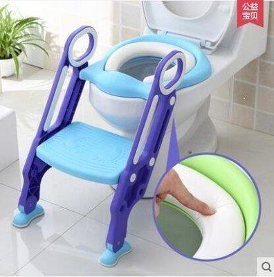 YEAHSHOP 兒童坐便器男嬰兒坐便椅寶寶馬桶梯小孩馬桶圈女幼兒座便器Y185