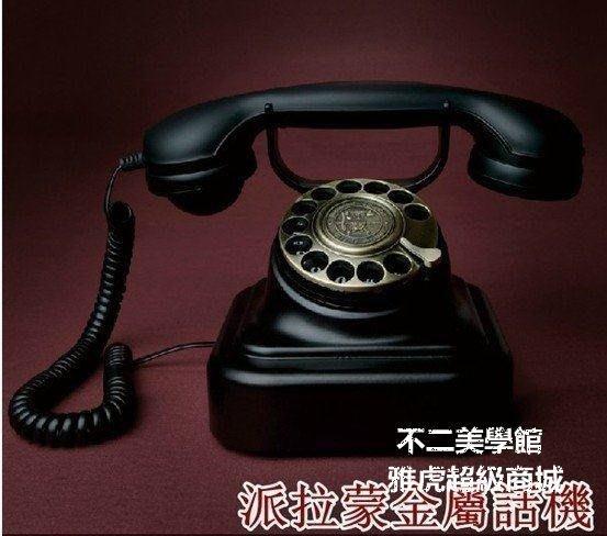 【格倫雅】^:派拉蒙金屬老式撥號盤復古仿古撥盤老古董電話833[g-l-y74