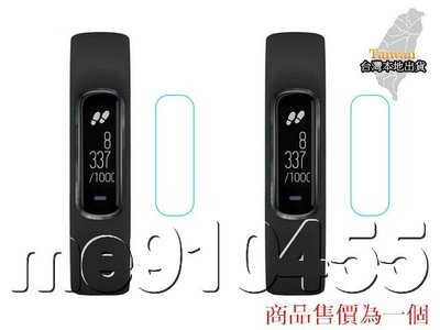 GARMIN vivosmart4 保護貼 手環貼膜 佳明 Vivosmart 4 保護膜 高清膜 手錶保護貼 有現貨