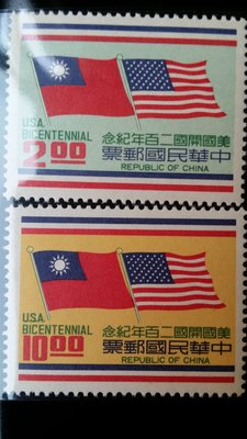 台灣郵票-民國65年-紀159-美國開國二百年紀念郵票-2全
