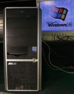 【窮人電腦】跑Windows 98系統的華碩工業用主機!雙北免運親送!外縣可寄!