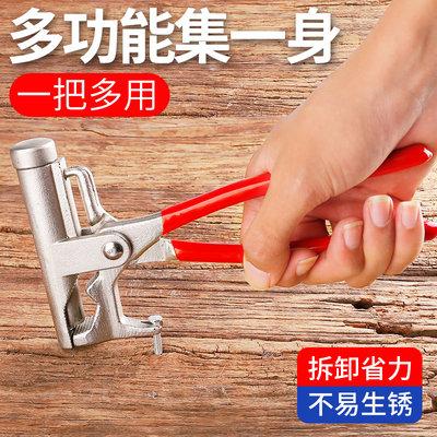 {满699-50}萬能錘多功能一體錘子鉗子管鉗扳手打鐵釘鋼釘水泥墻釘多合一工具