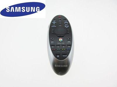 原廠全新品 SAMSUNG三星 智能觸摸聲控電視遙控器  bn59-01182/01184D