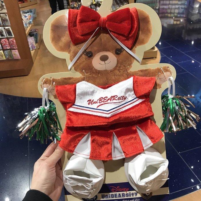 大學熊啦啦隊服 S號熊衣服飾 達菲 雪莉玫娃娃衣 不含熊 日本迪士尼UniBEARsity~彤小皮的遊go世界