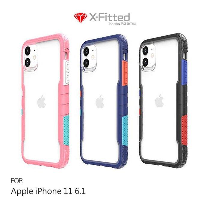 強尼拍賣~X-Fitted Apple iPhone 11(6.1吋) Chameleon 彩框保護殼