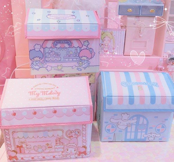 日系美樂蒂大耳狗雙子星屋子桌面收納盒布藝學生書盒雜物盒整理盒