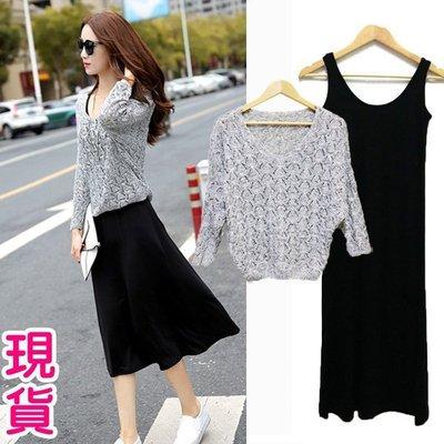 【JD Shop】春秋裝長袖長裙針織套裝兩件式長洋裝  針織衫背心裙