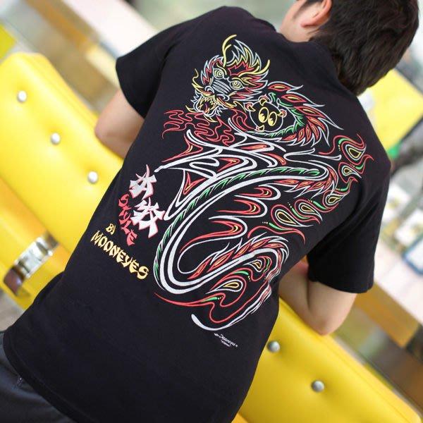 (I LOVE樂多)2012 MOONEYES橫濱本牧飛龍短T pinstriping mooneyes