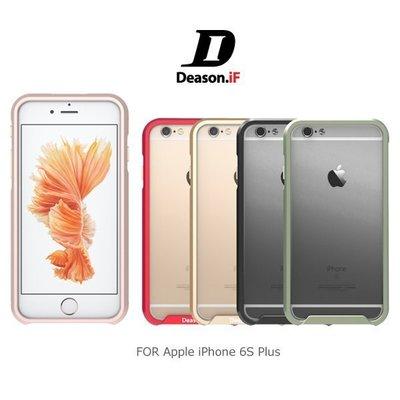 免運 Deason.iF Apple iPhone 6S Plus 特殊陽極磁扣邊框【MIKO手機館】台南米可(IJ5)