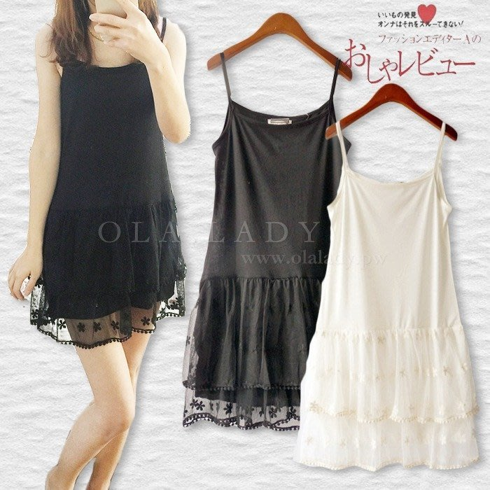 ola.Lady*日系甜美雙層網紗蕾絲刺繡花朵 肩帶可調襯裙內搭吊帶裙#QJ019預購
