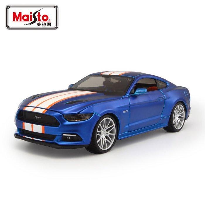 車型模具 車模型 玩具  免運美馳圖福特野馬GT極品飛車仿真合金車模1:24汽車模型擺件超跑收藏