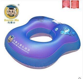【優上精品】馬博士腋下圈 馬博士嬰兒遊泳圈 兒童腋下圈 送氣筒膠水耳塞(Z-P3141)