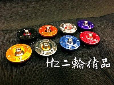 Hz二輪精品 中柱車台塞 SMAX FORCE 155 單色 陽極 中柱塞 車台塞 壁虎式 白鐵螺絲 Force155