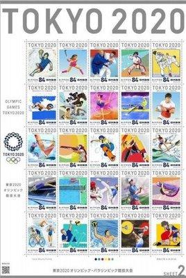 【歡慶東京奧運】日本郵票-- 東京奧運會 開幕式 3版75枚郵票 2021年6月23號