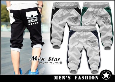 【Men Star】免運費 韓版雙色百搭七分褲 運動褲 室內褲 棉褲 男 女 媲美 superdry 極度乾燥 nike