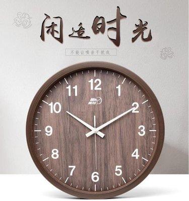 ZIHOPE 掛鐘客廳靜音復古時鐘臥室圓形數字仿木掛錶現代簡約創意石英鐘錶ZI812