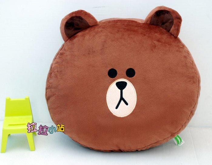 可愛熊大抱枕~ 正版LINE~熊大靠枕/午安枕/車枕~熱門商品