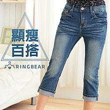 七分褲--率性街頭潮流清爽藍顯瘦刷色貓鬚痕反折七分牛仔褲(M-7L)-S37眼圈熊中大尺碼