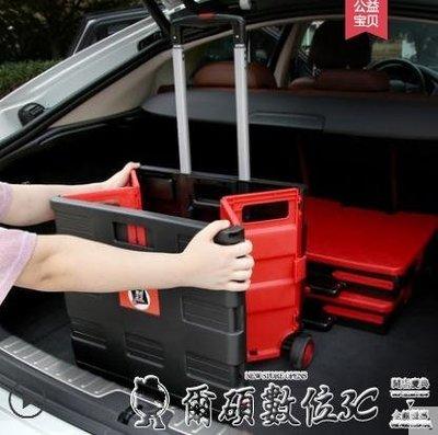 車載後備箱折疊汽車收納箱新款車載置物后備儲物車內整新理車尾箱子雜物收納盒用品 LXMI85773PO-06