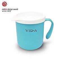 VIIDA Soufflé抗菌不鏽鋼杯/藍
