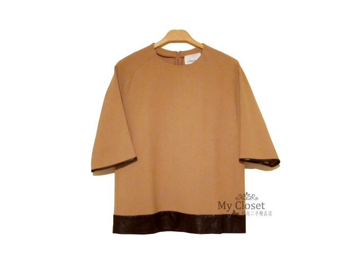 My Closet 二手名牌 Phillip Lim 3.1 駝色毛料 x 黑色小羊皮五分袖上衣